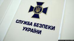 Зеленский назначил главу департамента СБУ по инфобезопасности