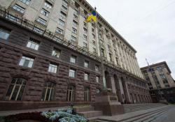 Киевсовет утвердил бюджет Киева на 2020 год