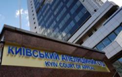 """Суд продолжает рассматривать апелляции на меры пресечения экс-""""беркутовцам"""""""