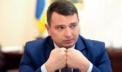 Апелляционный суд оставил в силе штраф Сытнику