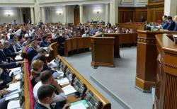 Рада приняла закон о противодействии отмыванию доходов