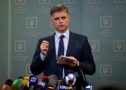 """Украинские специалисты получили доступ к """"черным ящикам"""" самолета МАУ"""