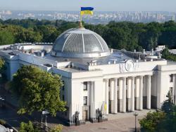 Сегодня Верховная Рада рассмотрит изменения в Конституцию по отмене адвокатской монополии