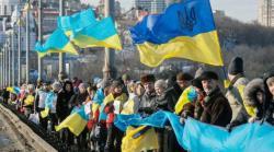 В Николаевском академическом украинском театре драмы и музыкальной комедии прошли торжества по случаю Дня соборности Украины