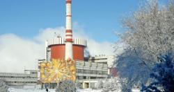 Южно-Украинская АЭС отключила третий блок из-за срабатывания защиты