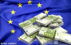 Украина завершила выпуск еврооблигаций на 1,25 миллиардов евро