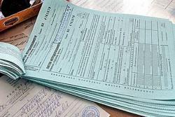 На выплату декретных и больничных направили 14,5 млрд грн