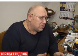 Всех фигурантов дела Гандзюк хотят проверить на детекторе лжи - Луценко