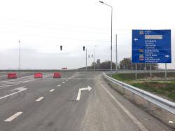 Укравтодор в 2020 году построит девять объездных дорог