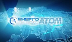 АЭС Украины выполнили плановое задание по производству электроэнергии на 102%