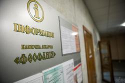 """Зеленский подписал указ о доступности для украинцев лечения в """"Феофании"""""""
