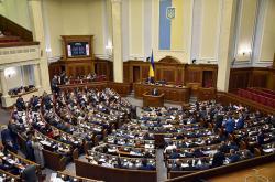 Рада направила два миллиарда гривень в Фонд развития предпринимательства