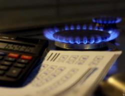 Кабмин изменил формулу цены на газ для населения