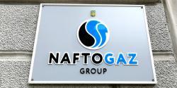 Нафтогаз изменил структуру управления Укртрансгазом