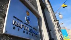 """""""Нафтогаз"""" намерен выплатить налоги с $ 2,9 млрд, полученных от """"Газпрома"""""""