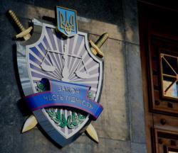 В Офисе генпрокурора назвали количество погибших бойцов ВСУ в течение 2019-2020 годов