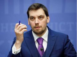 Гончарук поручил подготовить план переаттестации всех налоговиков