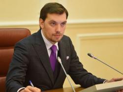 Зеленский рассмотрит заявление Гончарука об отставке