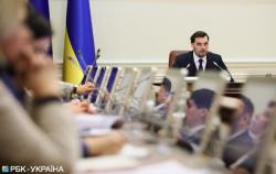 Кабмин одобрил законопроект об ужесточении ответственности за вовлечение детей в преступления