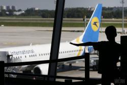 """В """"Борисполе"""" приземлился первый самолет с украинскими туристами из Китая"""