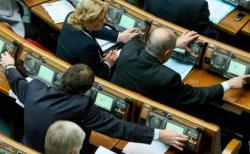 Президент подписал закон об ответственности народных депутатов за неличное голосование