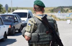 Изменен порядок пересечения админграницы с оккупированным Крымом