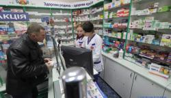 Лицензии для фармацевтического рынка начали оформлять онлайн