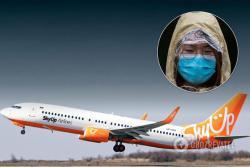 Лоукостер SkyUp остановил рейсы в Китай
