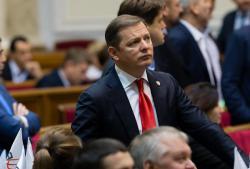 Прокуратура завершила досудебное расследование по факту драки Ляшко с Герусом