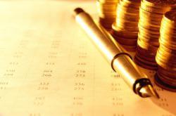 В Минэкономики объяснили снижение потребительских цен в декабре