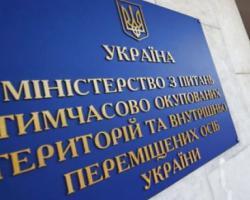 Министерство ветеранов разделят на два ведомства