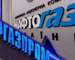 """Доходы от транзита российского газа существенно превышают расходы - """"Нафтогаз"""""""