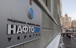 """""""Нафтогаз"""" увеличил сумму требований к РФ по активам в Крыму"""