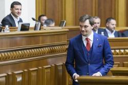 Гончарук: Кабмин продолжает работать в штатном режиме