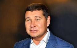 Суд назначил рассмотрение дела против экс-депутата Рады Онищенко на 4 мая