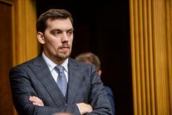 Премьер-министр Украины Гончарук подал в отставку