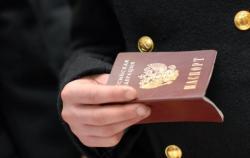 Россия упростит процедуру получения гражданства для украинцев