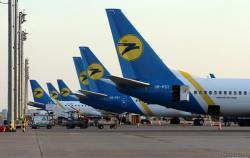 Госавиаслужба внепланово проверит безопасность полетов в МАУ и других авиакомпаниях