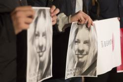 Дело Гандзюк. В Болгарии задержан подозреваемый