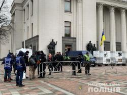 В центре Киева Нацгвардия и полиция заступили на дежурство в усиленном режиме