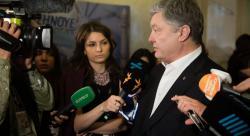 Порошенко пришел на допрос в ГБР