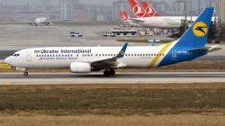 Посольство Украины изменило заявление о причинах авиакатастрофы украинского самолета в Иране