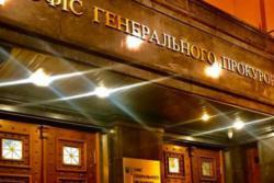 Прокуратура открыла производство из-за угроз жизни нардепов