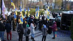 В центре Киева проходят акции протеста