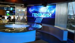 Нацсовет назначил внеплановую проверку телеканала Прямой.