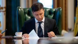 Владимир Зеленский подписал закон по совершенствованию высшего образования