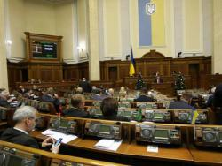 Верховная Рада рассмотрит изменения в Конституции Украины
