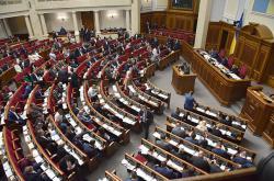 Рада разблокировала подписание изменений в Таможенный кодекс