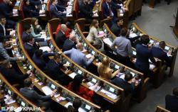 В Раду подали законопроект о стартовом капитале для молодежи