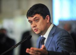Разумков выступает против увеличения заработных плат народным депутатам и чиновникам